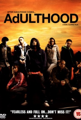 Постер фильма Шпана 2 (2008)