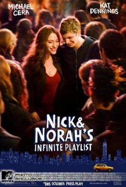 Постер фильма Будь моим парнем на пять минут (2008)