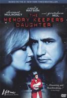 Дочь хранителя тайны (2008)