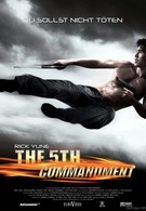 Пятая заповедь (2008)