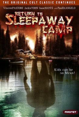 Постер фильма Возвращение в спящий лагерь (2008)