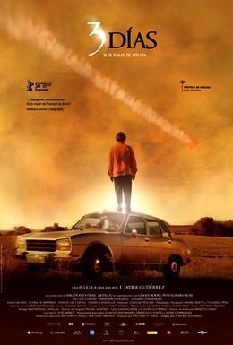 Постер фильма Три дня (2008)