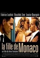 Девушка из Монако (2008)