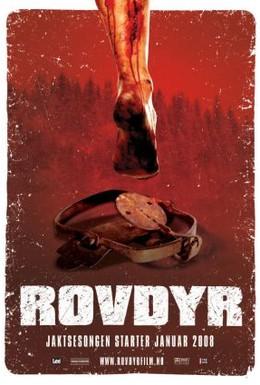Постер фильма Резня (2008)