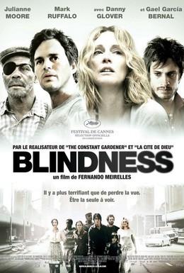 Постер фильма Слепота (2008)