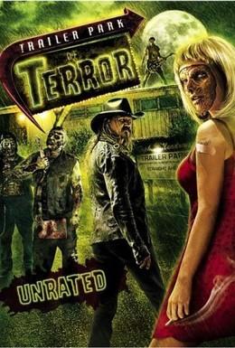 Постер фильма Кошмары на стоянке трейлеров (2008)