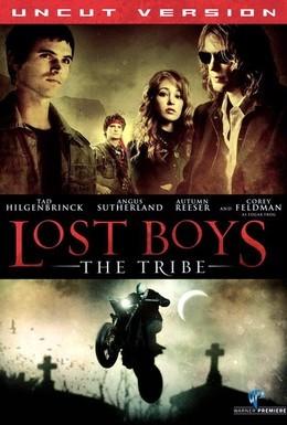 Постер фильма Пропащие ребята: Племя (2008)