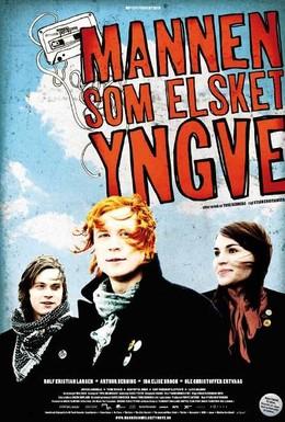 Постер фильма Тот, кто любил Ингве (2008)