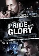 Гордость и слава (2008)