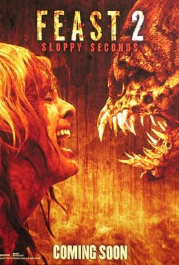 Постер фильма Пир 2: Кровавые секунды (2008)