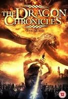 Огонь и лёд: Хроники драконов (2008)