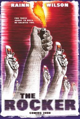 Постер фильма Голый барабанщик (2008)
