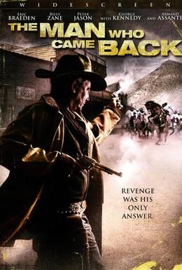 Постер фильма Расплата кровью (2008)