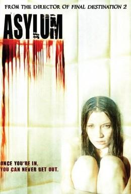Постер фильма Психушка (2008)