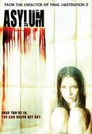 Психушка (2008)