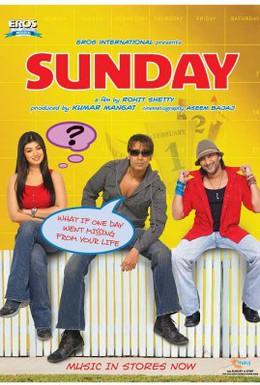 Постер фильма Пропавшее воскресенье (2008)