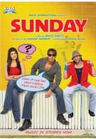Пропавшее воскресенье (2008)