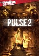 Пульс 2 (2008)