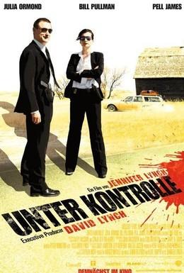 Постер фильма Наблюдение (2008)