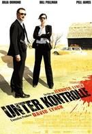 Наблюдение (2008)