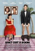 Барт снял номер в гостинице (2008)