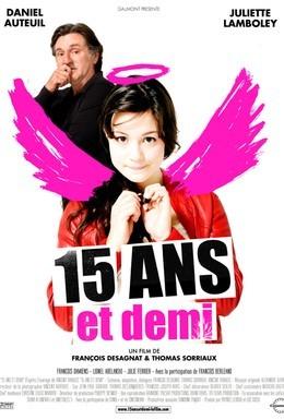 Постер фильма Крутой папочка (2008)