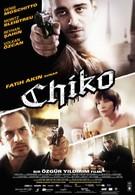 Чико (2008)