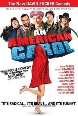 Постер фильма Американский выскочка (2008)