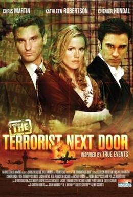 Постер фильма Сосед-террорист (2008)