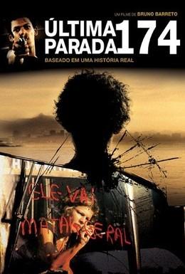 Постер фильма Последняя остановка 174-го (2008)