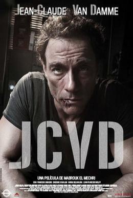 Постер фильма Ж.К.В.Д. (2008)