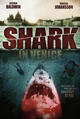 Постер фильма Акула в Венеции (2008)