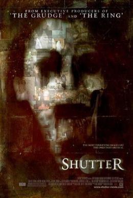 Постер фильма Фантомы (2008)