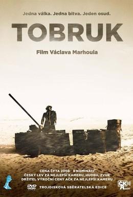 Постер фильма Тобрук (2008)