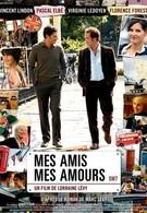 Каждый хочет любить (2008)