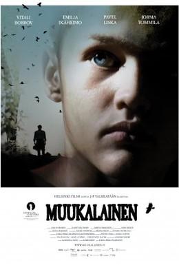 Постер фильма Чужой (2008)