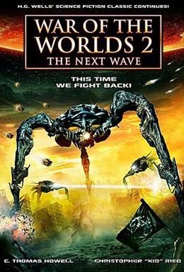 Постер фильма Война миров: Вторжение (2008)