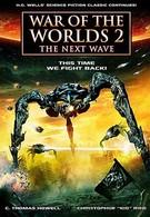 Война миров: Вторжение (2008)