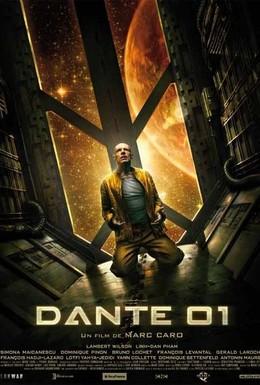 Постер фильма Данте 01 (2008)