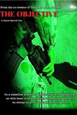 Постер фильма Битва в пустыне (2008)