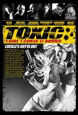 Постер фильма Отрава (2008)