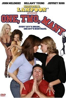 Постер фильма Одна, две, много (2008)