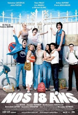 Постер фильма Нам 18 (2008)