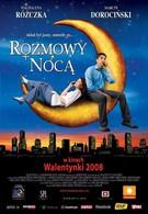 Разговоры по ночам (2008)