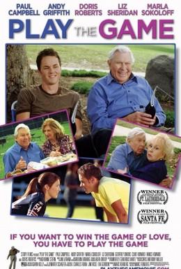 Постер фильма Сыграем в игру (2009)