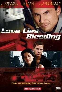 Постер фильма Любовь и вымогательство (2007)
