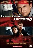 Любовь и вымогательство (2008)