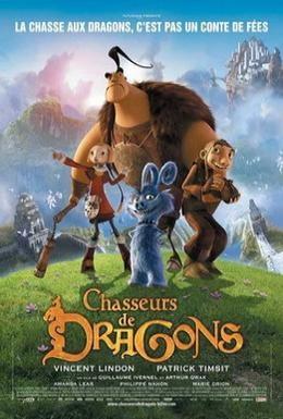 Постер фильма Охотники на драконов (2008)