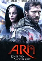 Арн: Объединенное королевство (2008)