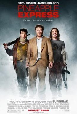 Постер фильма Ананасовый экспресс: Сижу, курю (2008)
